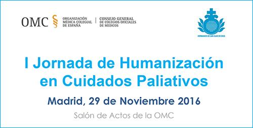 humanizacion_cuidados500